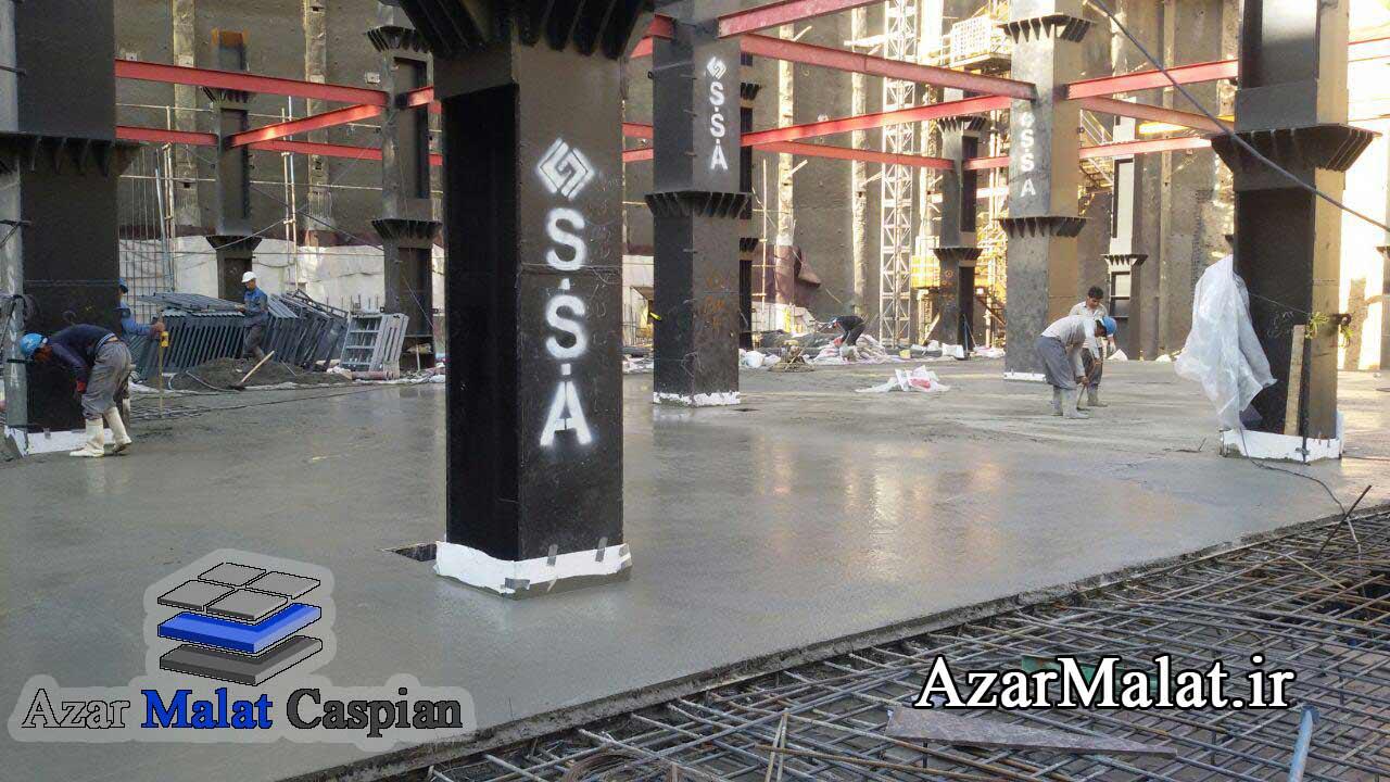شرکت آذرملات کاسپین مجری انواع کفپوش نمونه کار برای شرکت فرمانیه تهران