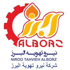 شرکت نیرو تهویه البرز